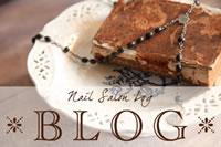 ネイルサロンLogブログ